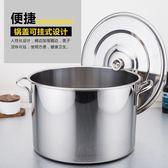 快速出貨-商用不銹鋼桶帶蓋不銹鋼湯桶加厚加深湯鍋大容量水桶儲物多用米桶【限時八九折】