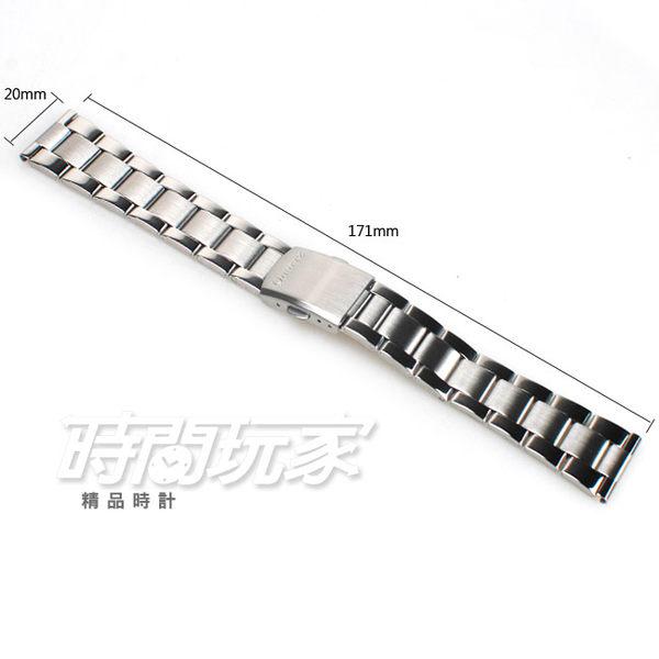20mm錶帶 不鏽鋼 Quartz 不銹鋼錶帶 銀色 亮+霧面 B20-0441銀