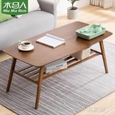 茶几桌子客廳家用小戶型簡約現代竹實木泡茶台日式北歐創意CY『小淇嚴選』