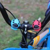 兒童腳踏車燈裝飾燈七彩青蛙燈童車配件 ciyo黛雅