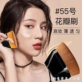 55號魔術粉底刷無痕化妝便攜套裝不吃粉底液散粉刷子工具遮瑕遮暇 創意家居