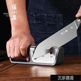 磨刀器 多功能磨刀神器磨刀石快速磨刀器手動廚房易磨刀速銳磨刀器