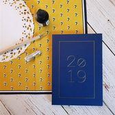 【Conifer 綠的事務】2019年 25K 奢樸 軟背精裝橫式週誌/琉璃藍