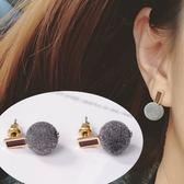 Quenby 秋冬硬質帶鑽絨球耳針/耳環