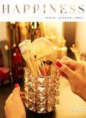 歐式公主化妝刷收納桶梳妝臺筆刷筒桌面整理置物架化妝品收納盒子