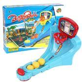 彈跳籃球台  桌遊玩具 益智遊戲 (購潮8)