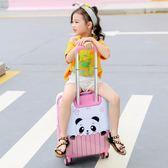 卡通兒童拉桿箱女萬向輪18寸行李箱旅行箱20寸可愛寶寶男登機拖箱WY 【名創家居生活館】