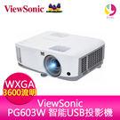 分期0利率 ViewSonic PG60...