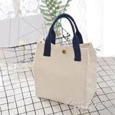 保冷袋 日式純色文藝便當袋包飯盒包手提袋保溫袋布藝女包帆布簡約手拎包 果果輕時尚