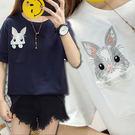 萌兔卡通口袋刺繡寬鬆短T/上衣 2色 M-2XL碼【RK67194】