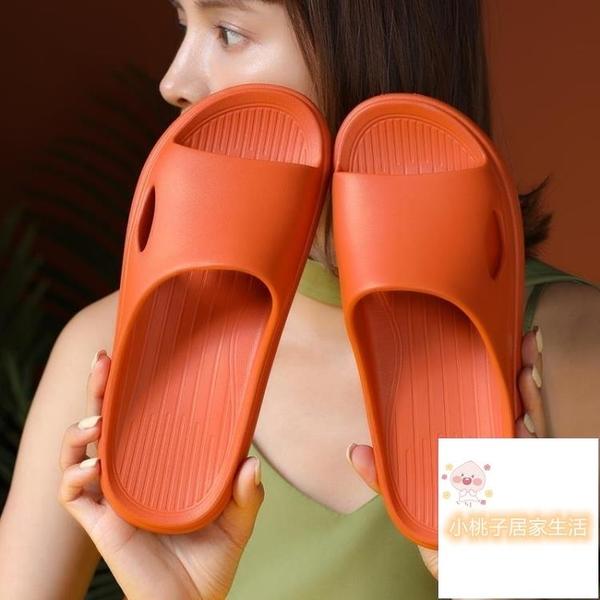 室內防滑靜音防臭情侶涼拖鞋居家用拖鞋女夏季【小桃子】