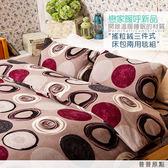搖粒絨 / 雙人加大【普普圓點灰】床包兩用毯組  頂級搖粒絨  戀家小舖台灣製AAW315