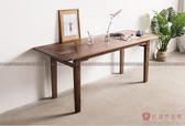 [紅蘋果傢俱]MJ020 北歐 日式 簡約 實木傢俱 長餐桌 餐桌 飯桌 桌子