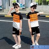 中大尺碼男童套裝 2020新款兒童洋氣中大童時尚男孩夏裝帥氣韓版潮童裝 3C數位百貨