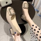 豆豆鞋女新款水鑽方扣女鞋百搭方頭淺口瓢鞋網紅時尚粗跟單鞋 芊惠衣屋