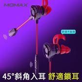 摩米士 雙麥 聽聲辨位 帶麥克風 吃雞 入耳式 電競耳機 遊戲耳機 語音 通話 K歌 3.5mm 耳機 線控耳機