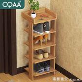 門口鞋架簡易多層省空間家用鞋柜經濟型白色多功能墻角小號鞋架子igo 瑪麗蓮安