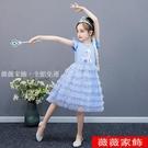 女童禮服 夏季新款愛莎女童公主裙冰雪奇緣艾莎短袖純棉蛋糕裙愛沙生日禮服 薇薇