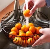 水果盤 鐵藝現代創意水果盤果籃客廳茶幾家用北歐簡約風格瀝水籃網紅果盤  維多