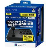 HORI PS3/PS4/PC專用 Mini 格鬥搖桿 PS4-091 有線 對應格鬥遊戲