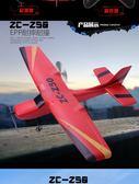 折疊空拍機 固定翼遙控飛機充電動航模無人機初學者男生玩具模型戰斗機滑翔機 99免運 宜品居家