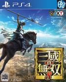 PS4-二手片 真・三國無雙8 一般中文版  PLAY-小無電玩