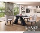 {{ 海中天休閒傢俱廣場 }} G-41 摩登時尚 餐櫃系列 A401-01A 格雷6尺石面餐桌餐椅組