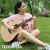 吉他 Teodosia雲杉玫瑰木吉他40寸41寸電箱民謠初學者吉它演奏級吉他  mks年終尾牙