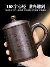 紫砂杯男士辦公杯陶瓷主人杯配蓋帶把個人杯水杯家用辦公泡茶杯 快速出货