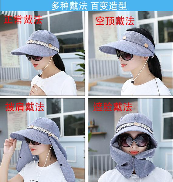 升級版女夏季遮陽防曬帽 加披肩防紫外線沙灘帽 可拆卸空頂大檐帽 太陽帽