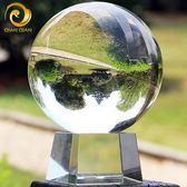 白水晶球招財風水透明雜技攝影拍照玻璃家居裝飾品客廳辦公桌擺件