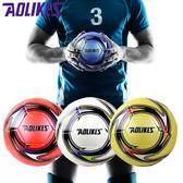 【狐狸跑跑】AOLIKES 成人5號足球 耐磨PVC 彈性橡膠 多色可選 607