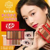 韓國Etude House X KitKat巧克力聯名眼影盤 6色眼影盤
