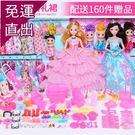 會說話的芭比娃娃女孩公主婚紗大禮盒別墅城堡仿真洋娃娃套裝玩具