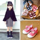 兒童帆布鞋男童鞋女童鞋鞋子小童寶寶板鞋時尚潮中童單鞋 俏腳丫