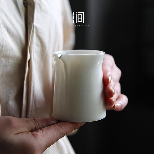 豬油白君子公杯德化白瓷茶海公道杯功夫陶瓷茶具配件【步行者戶外生活館】