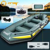充氣船橡皮艇加厚 釣魚船氣墊船耐磨皮劃艇加厚充氣船2人3人4人igo  潮流前線