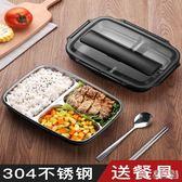 304不鏽鋼超長保溫飯盒便當盒學生帶蓋餐盒食堂簡約韓式餐盤分格【交換禮物】