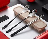 雙12盛宴 筷子勺子套裝長柄便攜式餐具三件套外帶叉子學生成人創意可愛盒