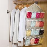 居家衣物襪子內衣收納袋多 十六格收納掛袋米白【魔小物】「 」