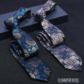 領帶男 正裝 商務男士上班工作職業 新郎領帶結婚 時尚高檔禮盒裝 古梵希