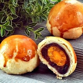 【采棠肴鮮餅鋪】紅豆蛋黃酥8入