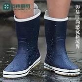 男士中筒時尚雨鞋雨靴防水鞋橡膠鞋防滑【時尚大衣櫥】