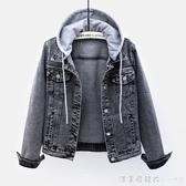 牛仔外套女短款2020秋裝新品連帽可拆卸黑灰長袖夾克百搭修身上衣