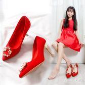 大尺碼新娘鞋 婚鞋女新款紅色秀禾新娘鞋舒服高跟尾牙冬季細跟加絨結婚鞋OB2239『毛菇小象』