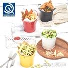 酷奇創意餐具 酒店西餐廳咖啡店迷你薯條小吃創意冰桶炸雞桶CY『新佰數位屋』