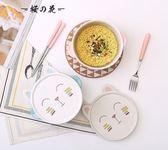 可愛日式大號湯碗創意卡通陶瓷泡面碗帶蓋方便面飯碗飯盒餐具套裝【櫻花本鋪】