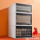 抽屜式收納箱衣柜衣櫥塑料柜子家用內衣儲物衣物整理箱衣服收納盒 NMS生活樂事館