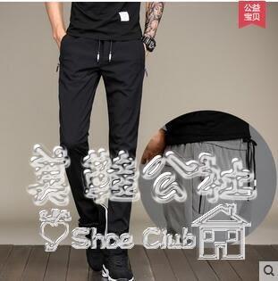 夏季韓版薄款彈力速幹修身松緊寬鬆運動休閑褲Sq2825 『美鞋公社』