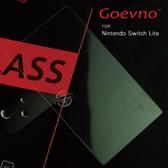 Goevno Nintendo Switch Lite 玻璃貼 鋼化膜 9H硬度 非滿版 保護貼
